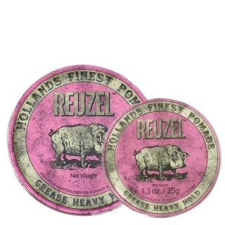 Комплект Reuzel Duo: две розовые помады сильной фиксации
